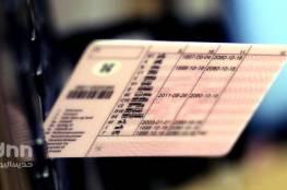 فلسطين : وداعا للورقية ...رخص سياقة ممغنطة قريبا