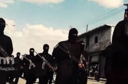 العراق : داعش يفرض أجوراً على السكان لحفر أنفاق عبر منازله بالموصل