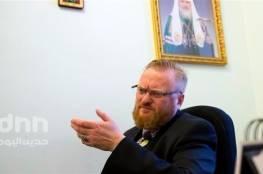 """موسكو : نائب روسي يتهم اليهود بـ""""سلق المسيحيين في قدور"""""""