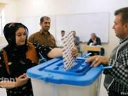 العراق يعلن تشكيل لجنة دولية لمراقبة الانتخابات البرلمانية