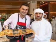إغلاق مطعم الشيف التركي بوراك في دبي