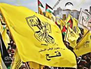 """حركة """"فتح"""": لن تستطيع اميركا واسرائيل فرض صك استسلام علينا"""