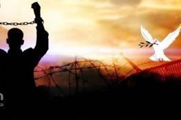 أعلام الأحتلال : حكم الإعدام على الأسرى الفلسطينيين بيد نتنياهو ولا حاجة لقوانين