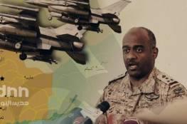 عسيري: الحوثيون استخدموا مسجداً لإطلاق صاروخ على مكة المكرمة