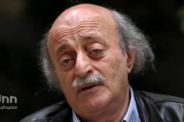 النائب اللبناني وليد جنبلاط: عون ليس صناعة لبنانية