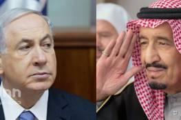 اتصالات سعودية اسرائيلية لتطبيع العلاقات الاقتصادية