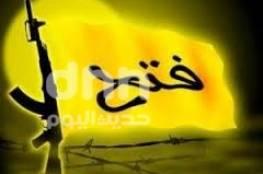 فلسطين : حركة فتح تدعو حماس لتحييد الخلافات الداخلية نصرةً للقدس