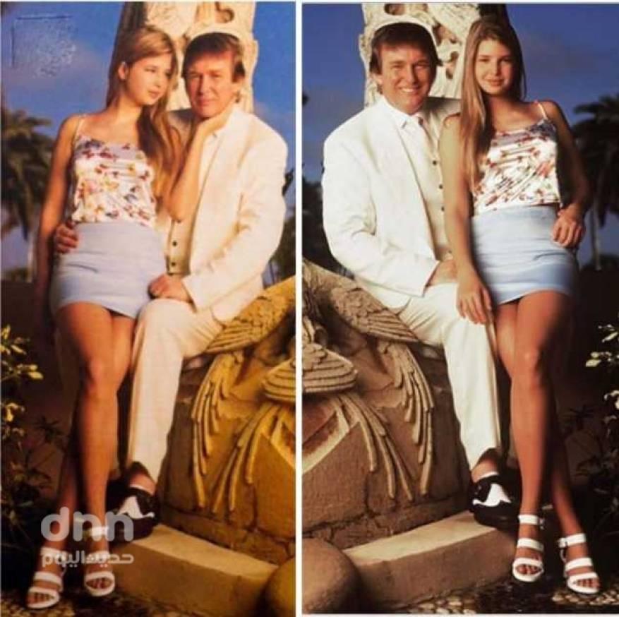 صور: كيف كانت إيفانكا ترامب في مراهقتها... شعر أزرق وجينز ممزق وموسيقى روك