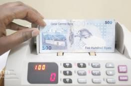 مصرف في بريطانيا يوقف التعامل بالريال القطري