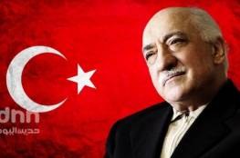 تركيا : وزير العدل التركي في واشنطن لبحث تسليم غولن