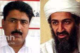 السلطات الباكستانية تضيق الخناق على عائلة طبيب كشف مخبأ بن لادن