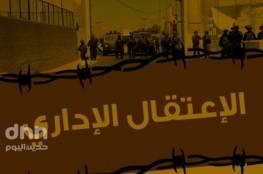 فلسطين : الأسرى الاداريون يقاطعون محاكم الاحتلال لليوم الـ 56
