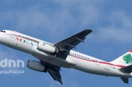 """لبنان : انذار كاذب بوجود قنبلة على متن احدى طائرات """"الشرق الأوسط للطيران"""""""