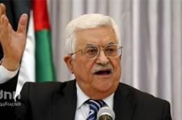 """الإحتلال  : """"لا دولة للفلسطينيين في الضفة وابو مازن يدعم الارهاب """""""