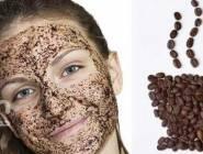 """صحة : استخدمي """"تفل القهوة"""" لتقشير بشرتك"""