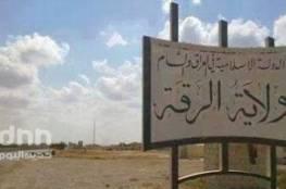 """أنقرة  و واشنطن تبحثان هجوماً محتملاً على """"عاصمة"""" داعش"""