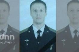 سوريا : روسيا تستعيد جثمان الطيار الذي قتل بعد إسقاط طائرته في إدلب