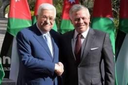 ملك الأردن :  لا سلام دون قيام دولة فلسطينية مستقلة