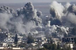 مقتل 33 شخصاً في ضربة جوية قرب الرقة بسوريا