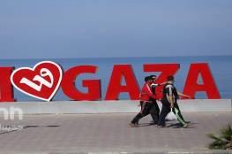 """غزة : إغلاق مقر شركة """"الوطنية موبايل"""" في غزة على خلفية تفجير موكب الحمد الله"""
