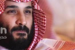 قصة أكبر تغيير بتاريخ السعودية....مسؤولون أميركيون: جميع أفراد العائلة المالكة مُنِعوا من مغادرة البلاد