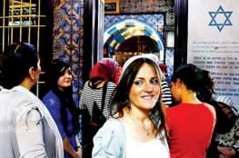 فتيات يهوديات تزوجن من فلسطينيين يتم تأهيلهن للعودة لليهودية
