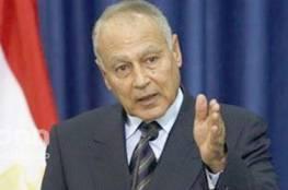 رجوع سوريا لحضن الجامعة العربية مقرونة بالتسوية السياسية للأزمة