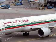 المغرب : الخطوط الملكية المغربية تتوقع رفع الحظر الأمريكي في 19 يوليو