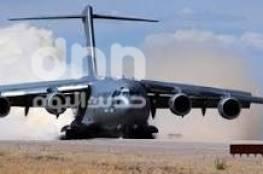 أمريكا... مصرع 16جندياً إثر تحطم طائرة عسكرية