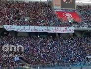السلطات التونسية تعتقل مُشجعيْن رفعوا لافتة تضامنية مع قطر