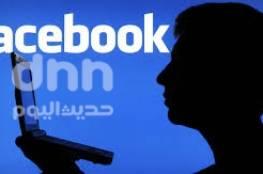 """فلسطين : كشف ملابسات قضية تهديد وابتزاز عبر """"فيسبوك"""" في جنين"""