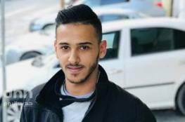 شرطة  الاحتلال تقرر تسليم جثمان شهيد العيساوية