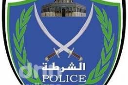 مواطن من الخليل يبلغ الشرطة عن شقيقه لتعاطيه المخدرات