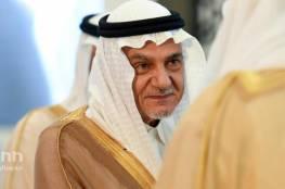 المملكة السعودية : لا نجاح أبداً لصفقة القرن الا في تحقيق مطالب الفلسطينيين