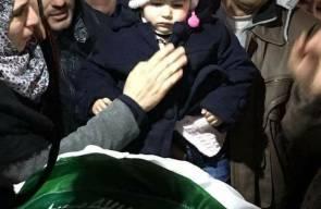 مراسم تشييع جثمان الشهيدة مجد الخضور في بلدة بني نعيم شرق الخليل