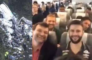 فيديو مؤثر - شاهدوا آخر دقائق عاشها الفريق البرازيلي قبل تحطم طائرتهم!