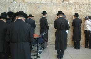 مشاجرات بين اليهود عند حائط البراق الملاصق للمسجد الأقصى المبارك