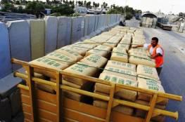 قرار منع دخول الاسمنت ضربة للمشاريع الاقتصادية في غزة