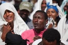 #مصر ترد على مظاهرات إثيوبيا: نتمنى لكم الاستقرار
