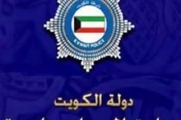 من قتل المحاسب المصري في الكويت؟.. زوجته الثانية تركت رضيعتها عند جارتها وهربت للقاهرة