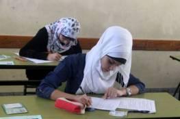 قرارات التربية بخصوص التوجيهي والفصل الدراسي الثاني