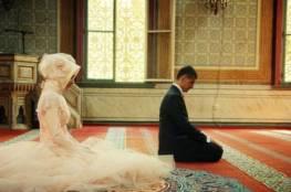 تركيا تشجع الشباب على الزواج بدعم مالي