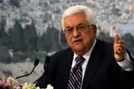 الرئيس عباس: يجب الحفاظ على سلمية الهبة الشعبية ضد إسرائيل