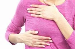 عادتان تمارسهما النساء يومياً تسببان سرطان الصدر