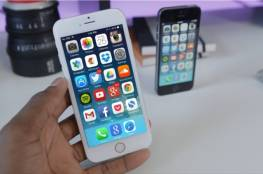 تطبيق يخبرك إذا تم التجسس على هاتفك