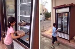 مبادرة : ثلاجة في الشارع من بلجيكا للجزائر