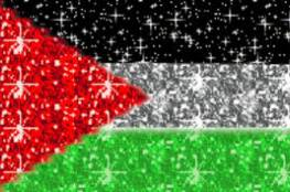 ,وقفة مع الشعب الفلسطيني