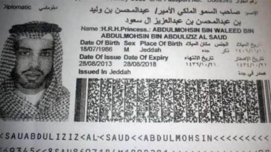 السعودية: الإعدام لتاجر