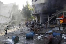 مقتل 13 مدنيا في قصف جوي مكثف على مدينة الرقة في شمال سوريا