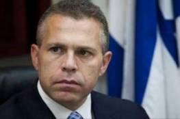 وزير أمن الاحتلال يوعز بوقف تسليم جثامين شهداء القدس
